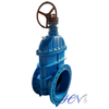 Worm Gear Cast Iron Water Flanged Gate Valve