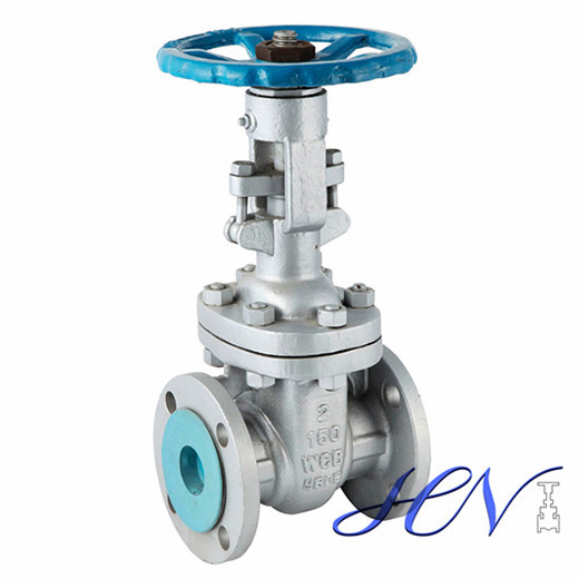 How does a gate valve work